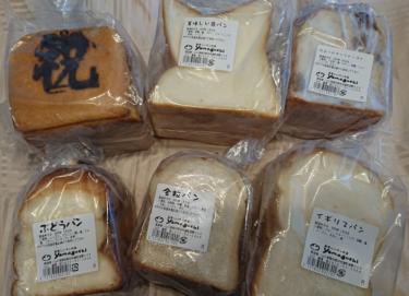 【ふるさと納税】山口県田布施町 ボリュームがすごい!朝食用食パンセット