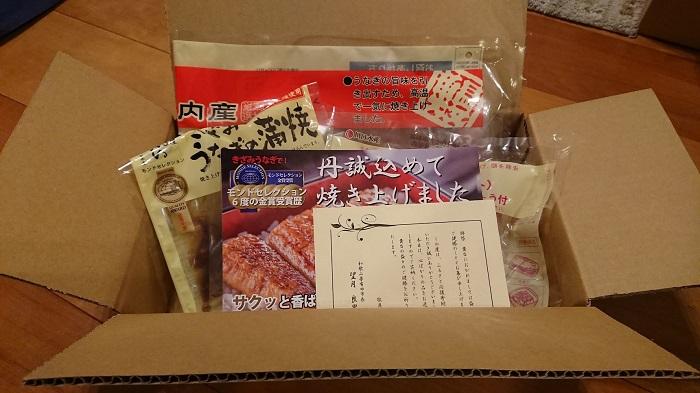 【ふるさと納税】和歌山県有田市国産うなぎ蒲焼3種セット