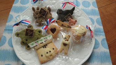 【ふるさと納税・届いた】福岡県嘉麻市 かわいくて癒される!特製クッキーセット感想レビュー