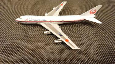 【JAL】デアゴスティーニ JAL旅客機コレクションNo.2 B747-100 定期購読感想・レビュー