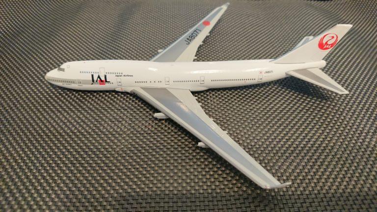 デアゴスティーニJAL旅客機コレクションNo.4