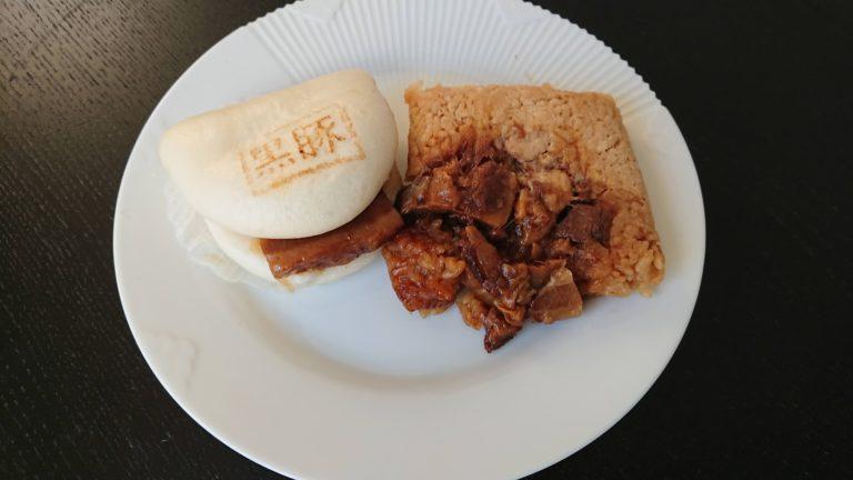 鹿児島県志布志市黒豚角煮まんじゅう&黒豚角煮飯