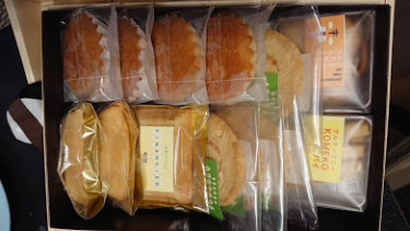 【ふるさと納税・届いた】鹿児島県薩摩川内市 米粉の焼き菓子詰合せ